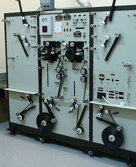 Film processing lab